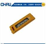 CRX7105矿用隔爆型LED巷道灯led隔爆型防爆灯12/24/36w图片
