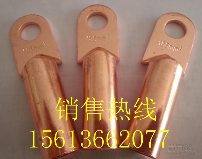 厂家直销铝接线端子铜铝接线鼻子图片