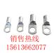 专业生产优质DTGA窥口铜铝接线端子