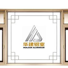 天津铝包木门窗,无缝焊接暗导水槽工艺天衣无缝,无漏水积水