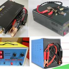 电鱼逆变器价格,电鱼逆变器介绍,电鱼逆变器怎么调图片