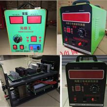 发动机捕鱼器价格,小型电子捕鱼器报价图片