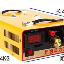 电鱼机价格,电鱼机使用介绍,电鱼机逆变器图片