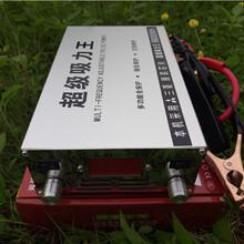 超声波脉冲捕鱼器价格,吸力王逆变器出厂价直销图片