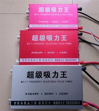 电鱼机逆变器_广东电鱼机价格图片