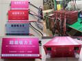 背机小型捕鱼器价格_小型电子捕鱼器厂家直销图片