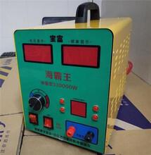 厂家直销大型电鱼机_海霸王超声波捕鱼器_电子捕鱼工具图片