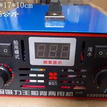 锂电一体捕鱼器价格,锂电一体捕鱼器介绍,锂电一体机捕鱼器图片