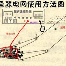 捕鱼器批发_超声波捕鱼器厂家推荐图片