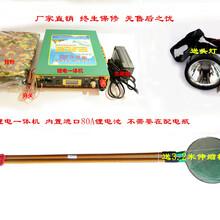 锂电一体机捕鱼器价格,锂电一体机捕鱼器介绍图片