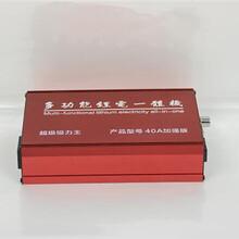 40A锂电池捕鱼器批发商图片