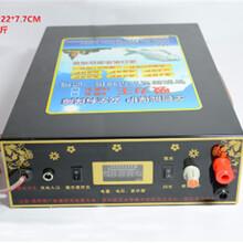 多功能锂电一体电鱼机锂电一体机什么牌子好图片