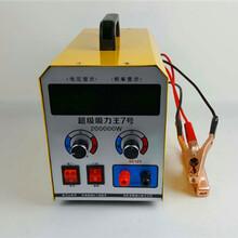 高压电鱼机变压器厂家价格,高压电鱼机变压器批发价格图片