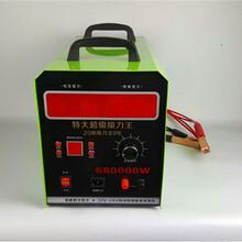 进口逆变器电鱼机视频逆变器改电鱼机方法图片