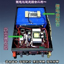 12v80ah锂电池捕鱼专用12v80ah锂电池电鱼专用图片