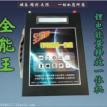 锂电池12V捕鱼器公司价格,锂电池12V捕鱼器公司介绍图片