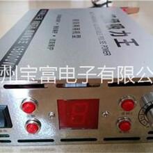 超声波捕鱼器专卖价格,超声波捕鱼器专卖介绍图片