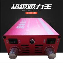 广东大海专业电鱼机销售最好用电鱼机专用机图片
