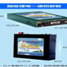 捕鱼器锂电池锂电捕鱼器原理优质捕鱼器锂电池批发图片