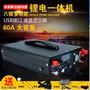 背式锂电超声波捕鱼机价格,背式锂电超声波捕鱼机介绍图片