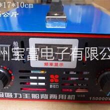 电鱼机变压器制作视频价格厂家图片
