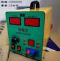 数码超声波捕鱼机价格,最新捕鱼器报价图片