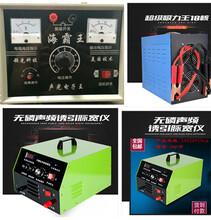 大功率高频捕鱼器制作价格,直流超声波捕鱼机出售图片