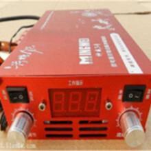 500元的一体电鱼机便宜好用的背式电鱼机图片