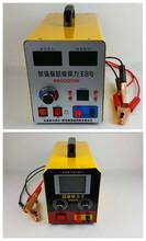 渔民电鱼逆变器电鱼机操作使用方法