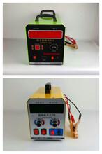 电瓶捕鱼器电路图电瓶捕鱼器制作
