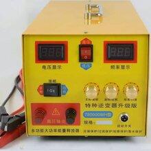 电子捕鱼器_锂电池电子捕鱼器_电鱼机批发价格