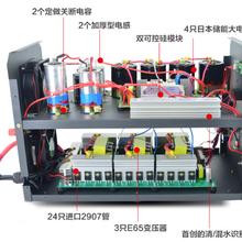 电子逆变器电鱼机进口逆变器电鱼机视频图片