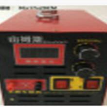 逆变器改电鱼机方法低频电鱼机最新批发价格图片