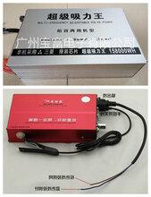 12V40AH电鱼机锂电池视-进口电鱼一体机供应