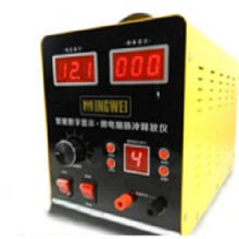 电子捕鱼器全套价格-超声波捕鱼机多少钱一台图片