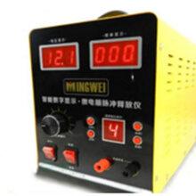 电子捕鱼器全套价格-超声波捕鱼机多少钱一台