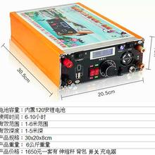 锂电池一体捕鱼逆变一体机,背式锂电一体机
