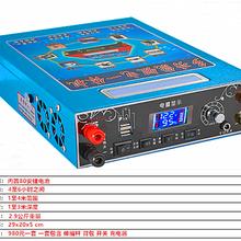锂电一体机浮力王锂电一体设备120安锂电一体机锂电池背式逆变器全套