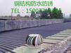 南宁市天面漏水服务漏水补漏服务专业防水补漏公司