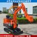 小型轮胎式挖掘机小型履带式液压挖掘机