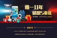 上海服务器租用哪家最实惠?