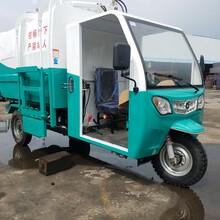 北京房山区电动三轮环卫垃圾车价格3方垃圾车生产厂家