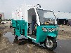 江苏南京3方自卸垃圾车电动三轮垃圾车多少钱防泄漏安全可靠
