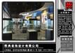 沧州酒店设计案例_沧州熙典装饰工装设计案例