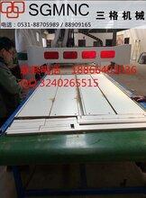 供应沧州板式家具数控开料机——打孔、开槽、下料(异形)