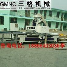 供应石家庄板式家具生产线——全自动数控开料机