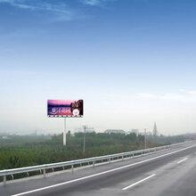 四川成都高速路广告户外媒体大牌资源
