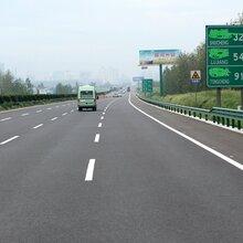 四川成南高速公路广告户外牌空的位置