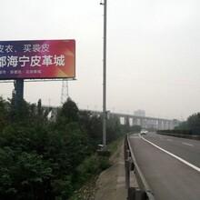 成绵高速路广告位立柱型双面户外牌专业供应