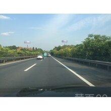 成南高速路广告位全线资源经营商